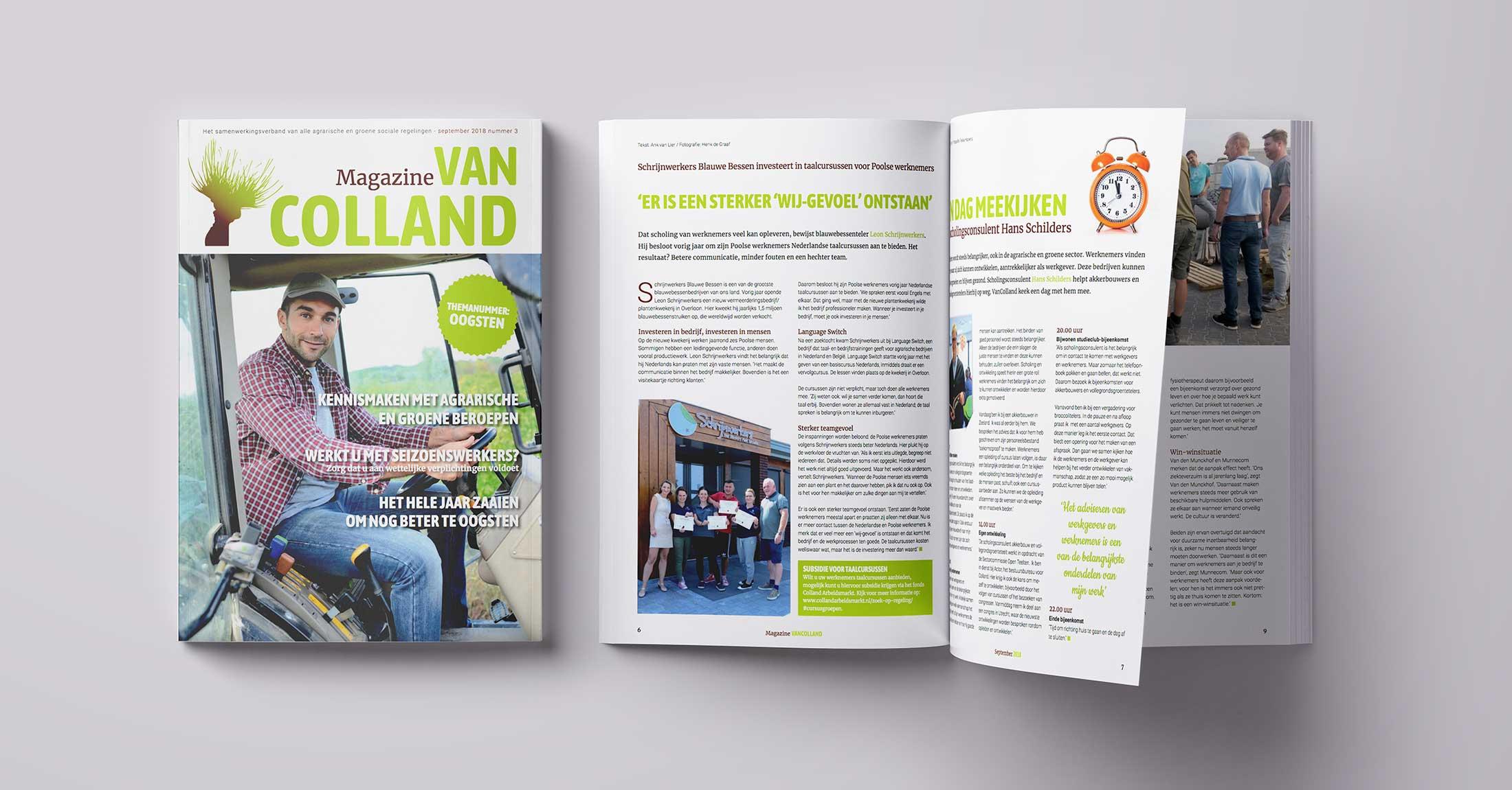 vancolland magazine language switch